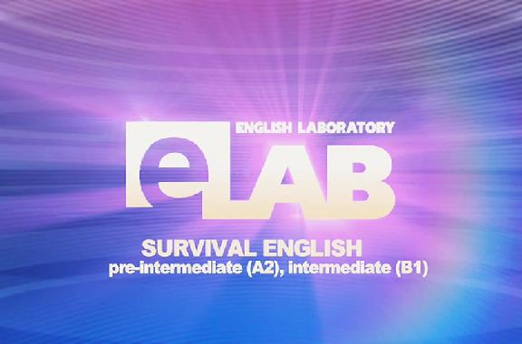 E-Lab. Survival English. Post Show. Серия 1